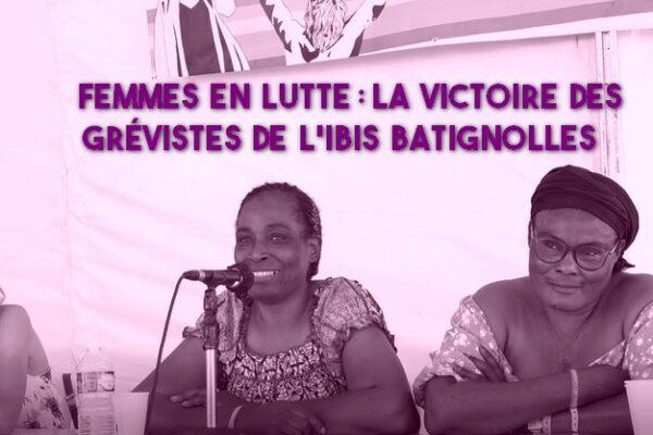 VIDEO. Retour sur la grève victorieuse des grévistes de l'hôtel Ibis Batignolles